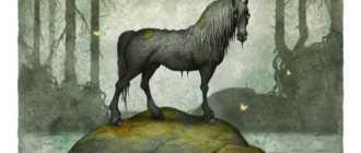 Самая страшная лошадь в мире – миф или реальность?
